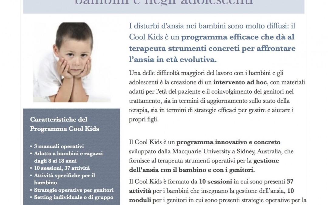 il Programma Cool Kids – un protocollo efficace per il trattamento dei disturbi d'ansia nei bambini e negli adolescenti